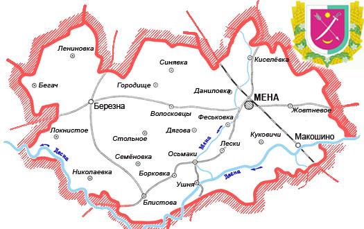 схема Менского района