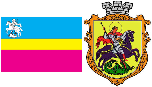 Нежин Герб и Флаг
