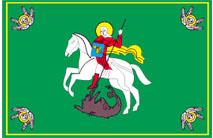 флаг города Прилук
