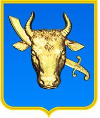 герб города Прилук