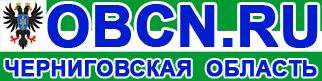 Центры занятости и работа в Чернигове