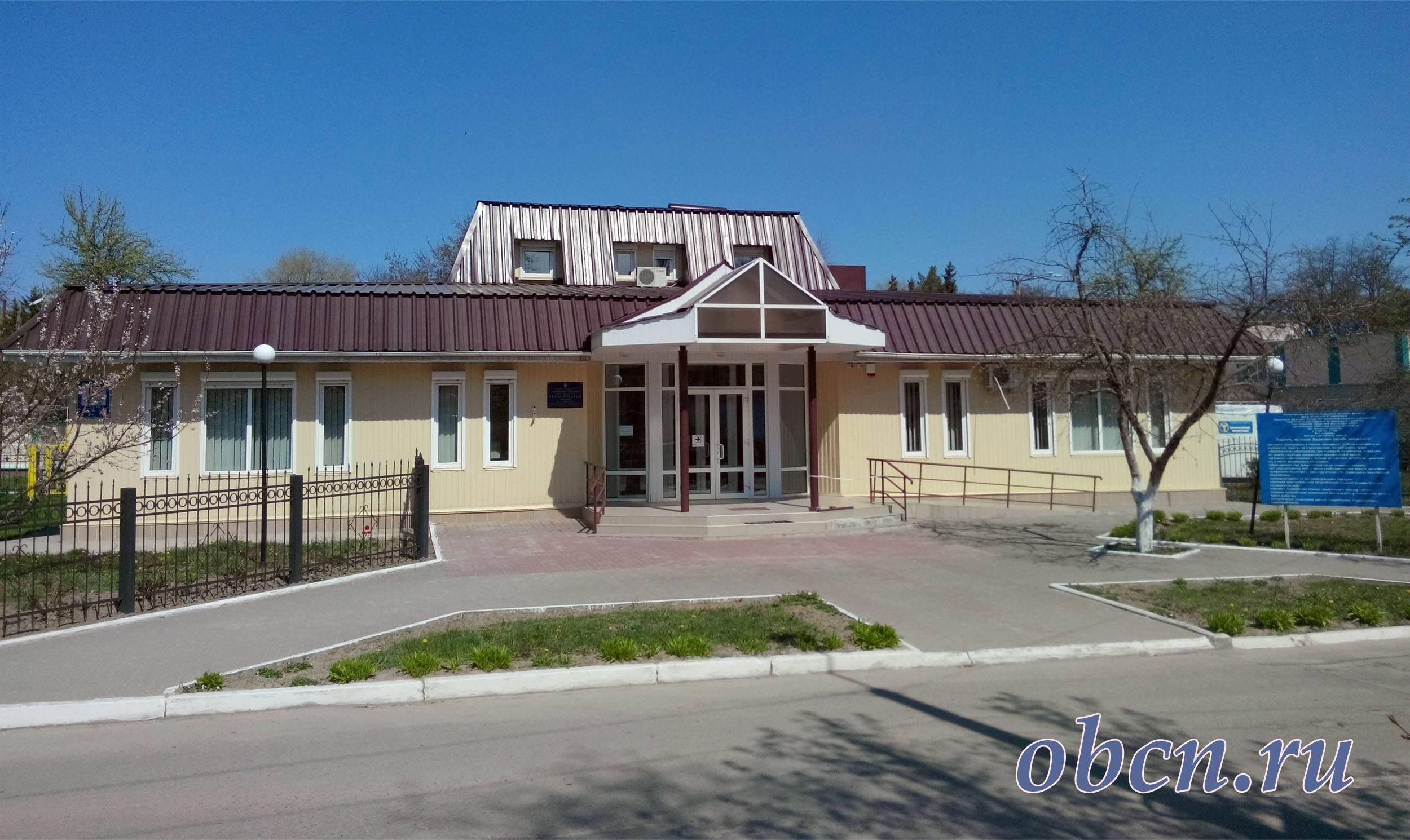 Центр занятости Черниговского района