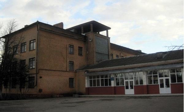 5-ая школа в Чернигове
