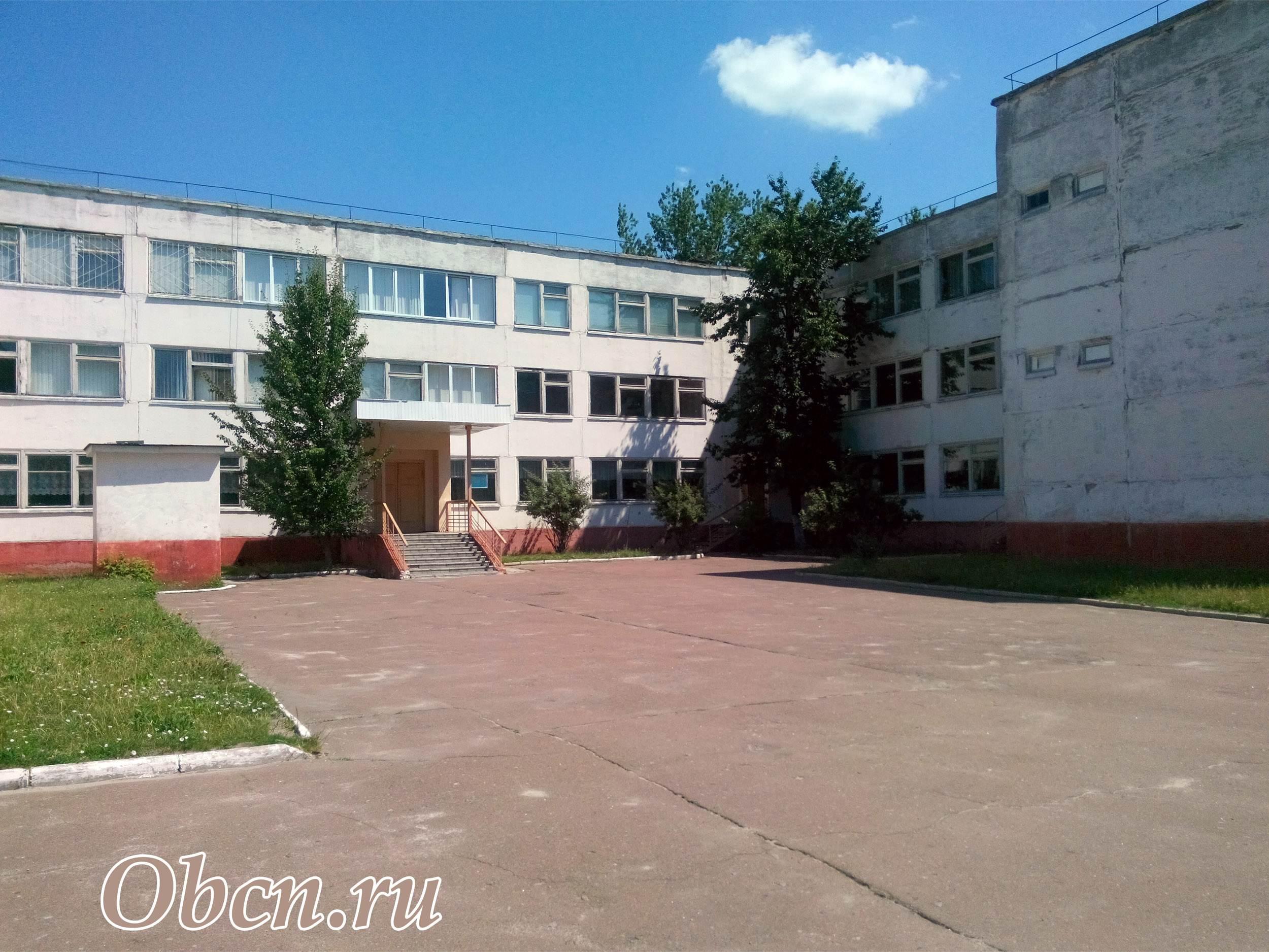 начальная 25-ая школа Чернигова