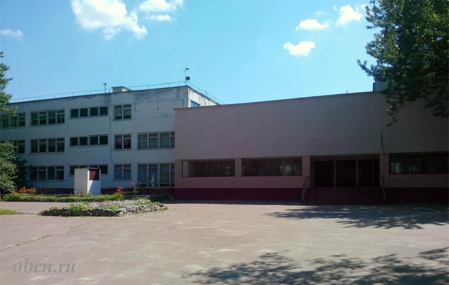 31-ая школа в Чернигове