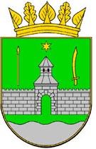 Герб Новгород Северского района
