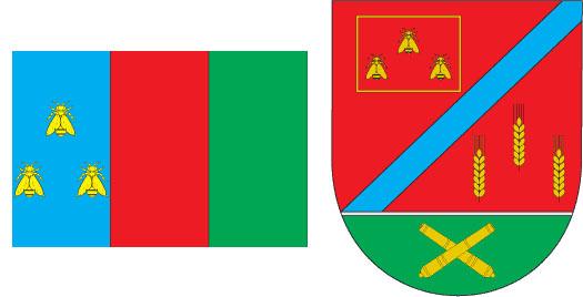 герб и флаг Бахмачского района в Черниговской области