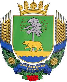 герб Сосницкого района