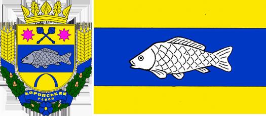 герб и флаг Коропского района