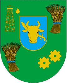 герб Прилукского района