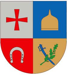 герб Репкинского района