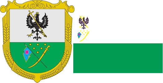 герб и флаг Черниговского района