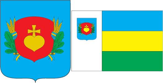 герб и флаг Сребнянского района