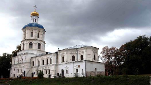 исторический коллегиум в Чернигове