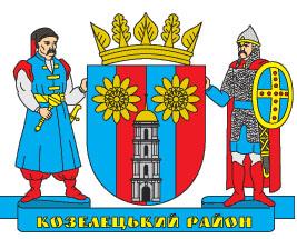 Герб Козелецкого района