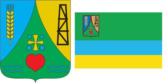символика Варвинского района