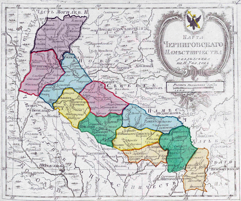 Старая карта Черниговской области 18-го века