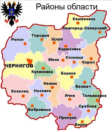 карты границ районов Черниговской области