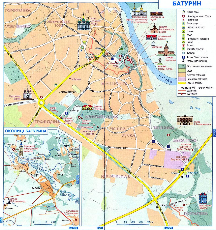 подробная карта города Батурин