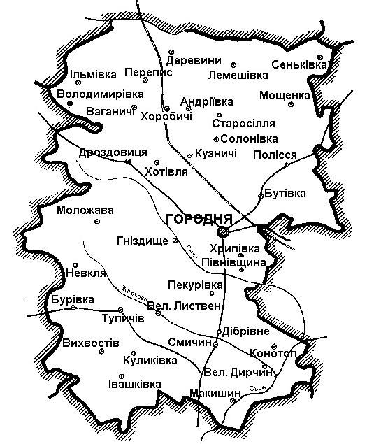 автомобильная карта Городнянского района