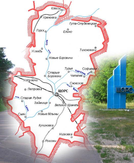 карта Щорский район
