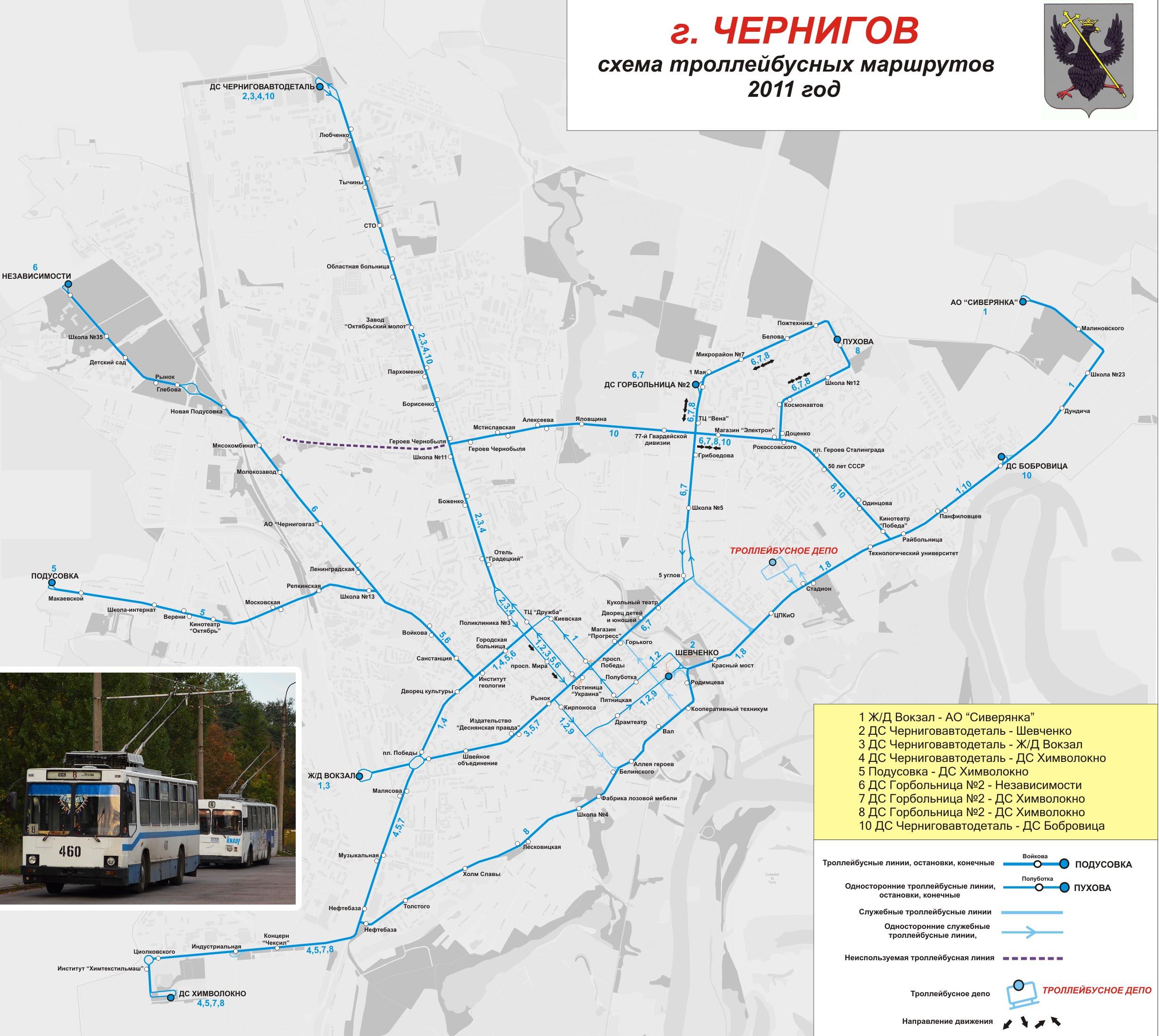 Карта-схема движения троллейбусов по Чернигову
