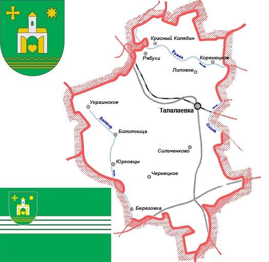 Карта схема Талалаевского района