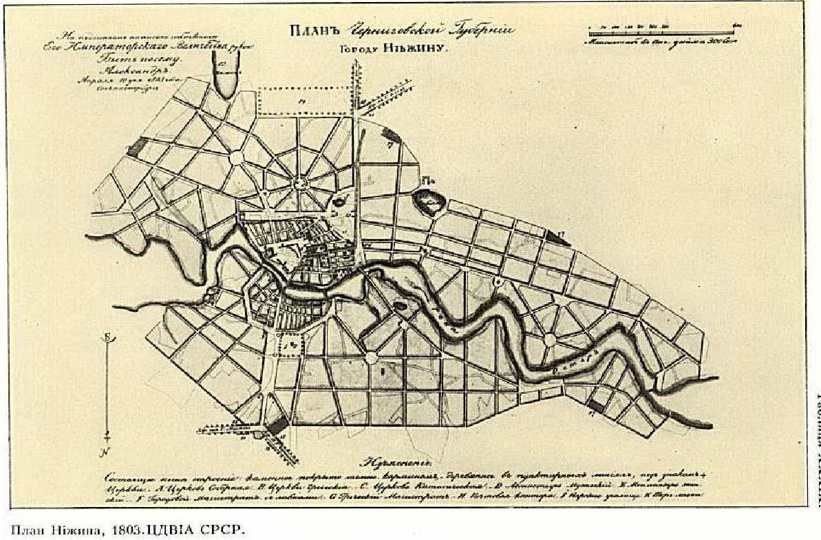 старинная карта Нежина 1803 года