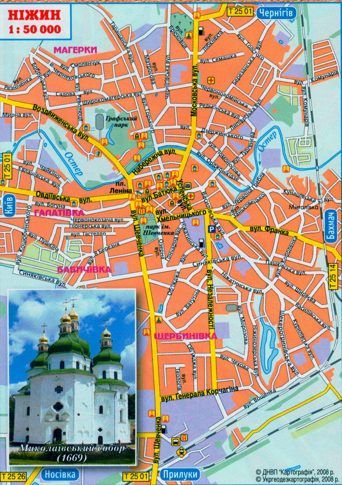 карта улиц Нежина