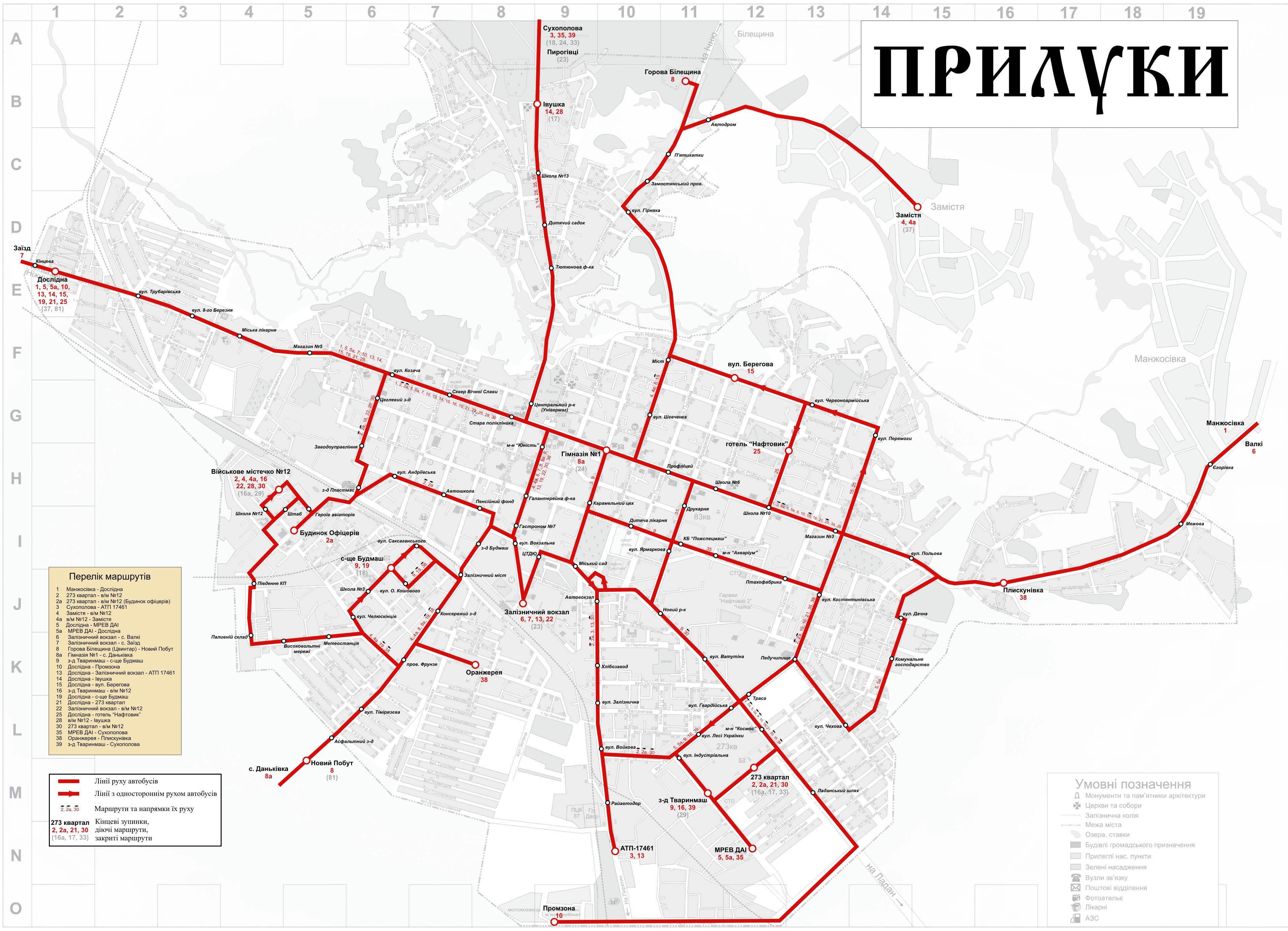 Карта маршрутов транспорта по Прилукам