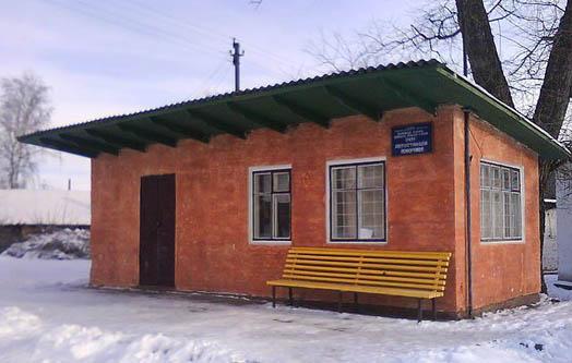 Автостанция в пгт Понорница
