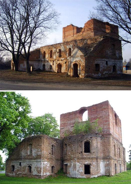 Иллиинская церковь в пгт Короп