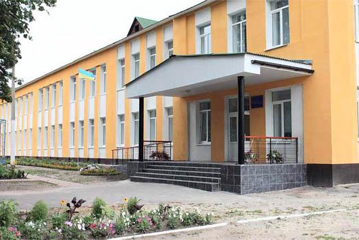 современная школа в пгт Понорница