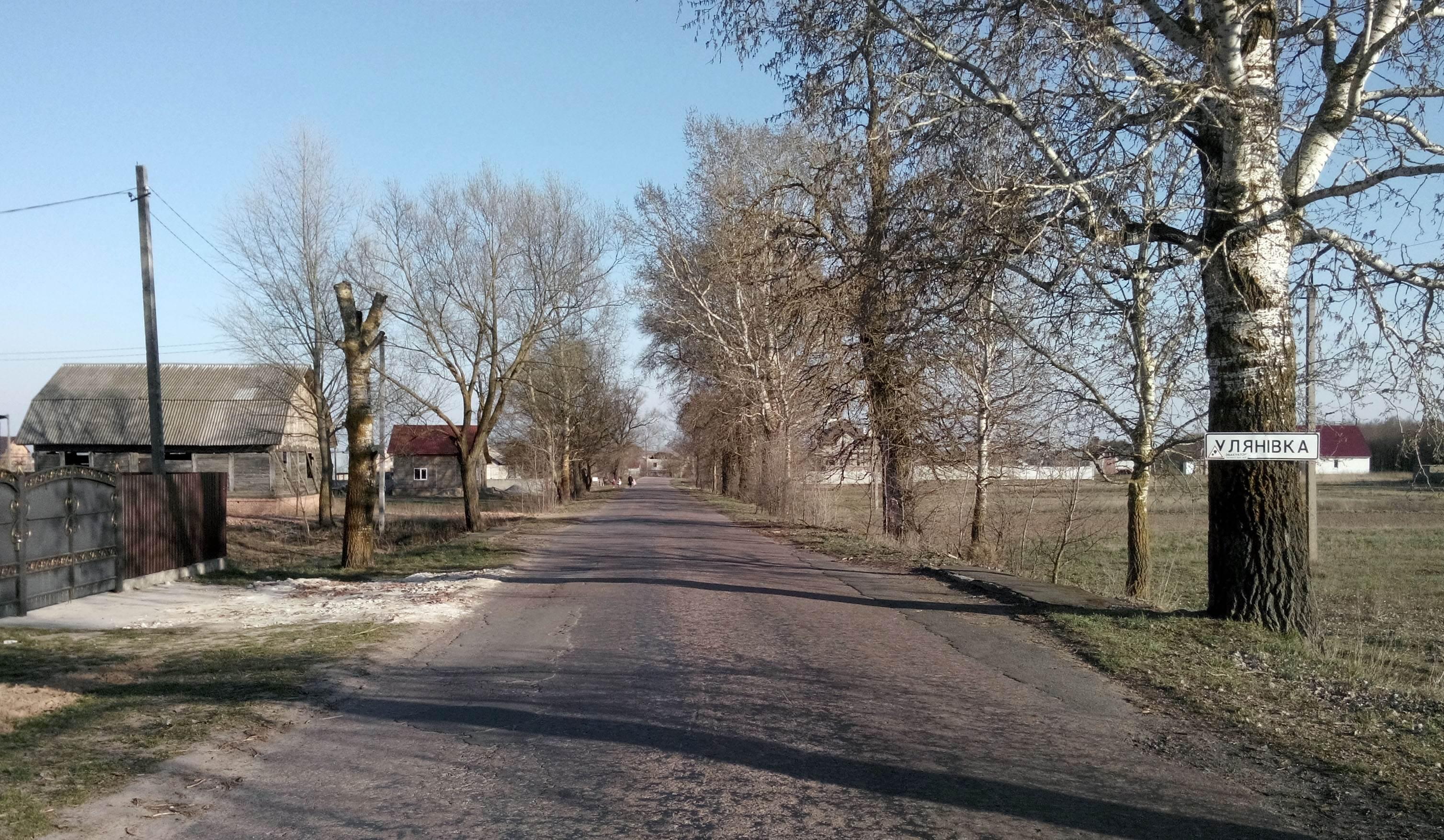 Село Ульяновка в Черниговской области