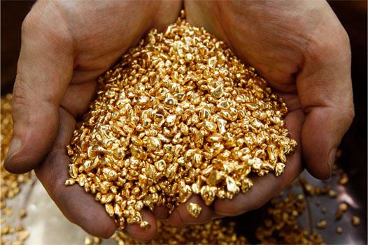жменя золота