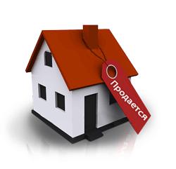 Помощь в продаже недвижимости в Днепре