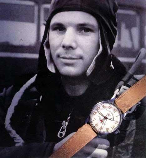 часы из космоса